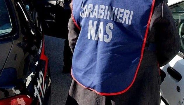 carabinieri nas latina