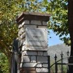 Virus: anche a Formia chiusura per ville, parchi pubblici e aree gioco