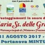 """Piazza Porta Nova ospita la XIII edizione di """"Minturno Musica Estate"""""""