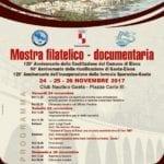 Gaeta, Mostra filatelico documentaria del Circolo Tommaso Valente
