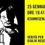 Amnesty International Formia, 25 gennaio 2018: #2annisenzaGiulio