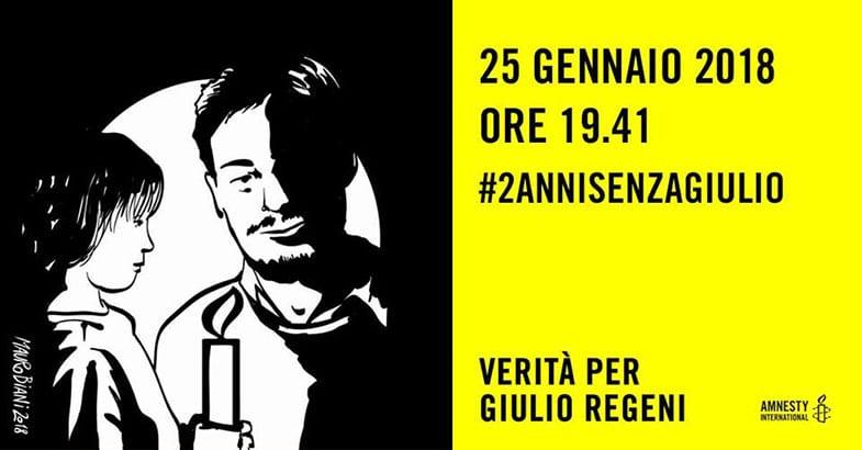Amnesty International Formia 25 Gennaio 2018