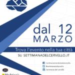 Settimana mondiale del cervello 2018: le iniziative nel comune di Formia