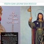 """La festa dei patroni di Sperlonga diventa """"2.0"""": un sito e donazioni via web"""