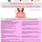 Cisterna di Latina, Consulta delle donne: al via la IV edizione dell'Ottobre Rosa