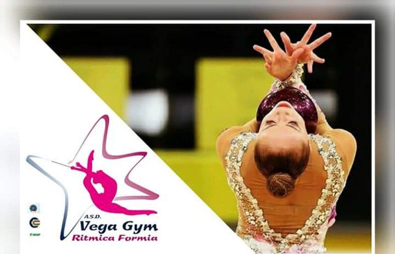 Vega Gym Facebook
