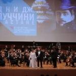 Successo per la tournée asiatica del Maestro Gabriele Pezone