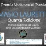 """Premio di poesia """"Masio Lauretti"""", un'opportunità per gli studenti"""