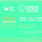 Appuntamento con il cinema, arriva l'Ulysses Film Festival