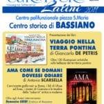 """""""Caratteri Latini"""", la rassegna letteraria a Bassiano"""
