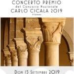 A Cori la terza edizione del concerto Premio del Concorso nazionale 'Carlo Cicala'
