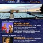 Locandina FESTIVAL FORMIA 2020 35×50