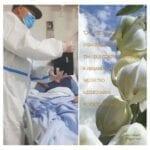 Pasqua all'ospedale Santa Maria Goretti, arrivano arte e poesia